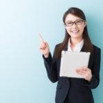 ストレスチェック業者の選び方と注意点